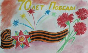 70-лет